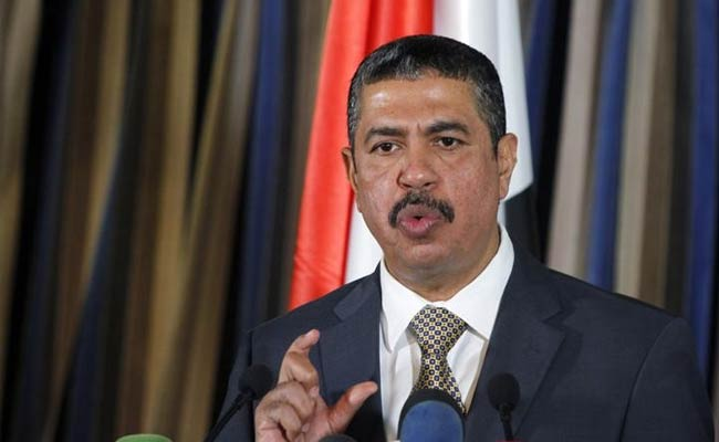 Exiled Yemen Vice President Says Aden 'Liberated'