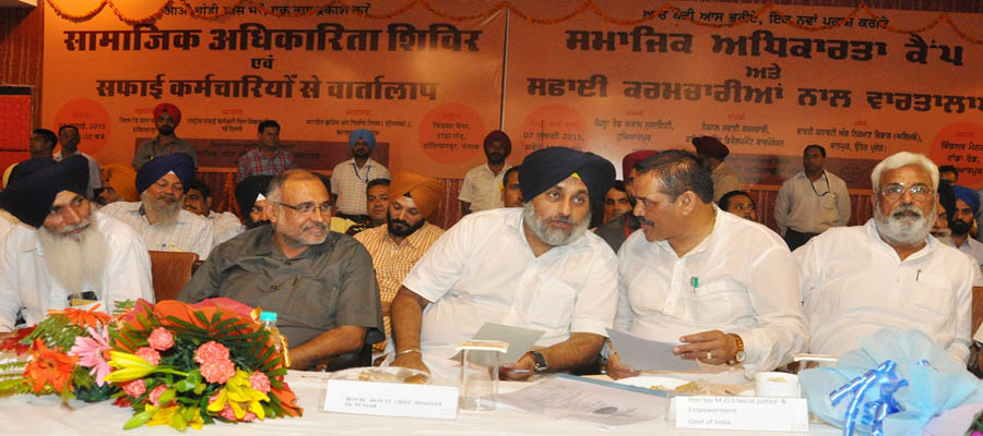 UNION DEFENSE MINISTER ASSURED TO ACCORD COMMERCIAL STATUS TO ADAMPUR AIRPORT- SUKHBIR