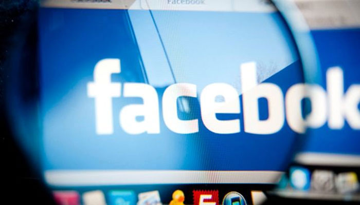 Facebook ready to share artificial intelligence technology