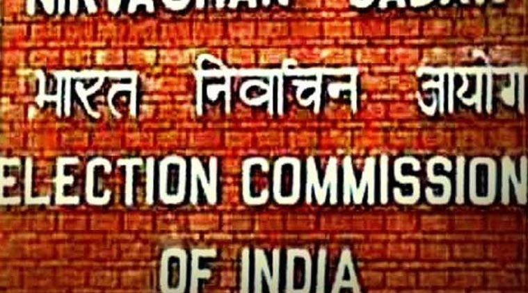 ECI ALLOWS 5% INTERIM RELIEF TO PUNJAB GOVERNMENT EMPLOYEES/PENSIONERS