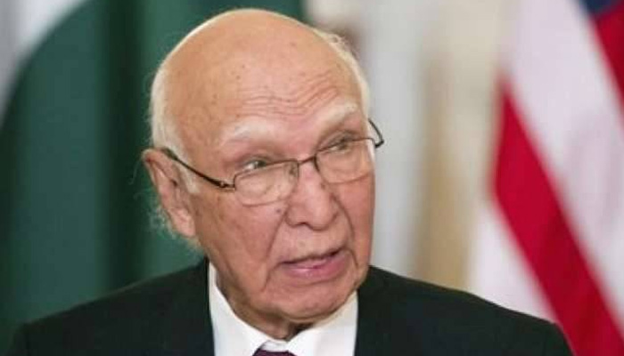 Pakistan asks Afghanistan to handover 76 'most wanted' terrorists