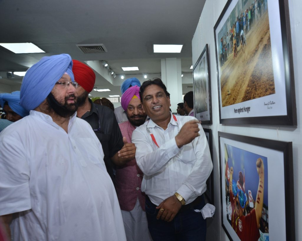 Running Trophy For Photo Journalist Of The Year Announces by Captain Amarinder