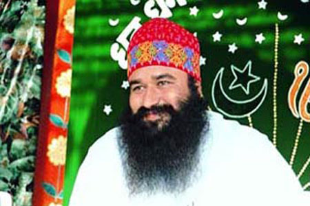 Dera chief Gurmeet Singh a common prisoner; will do farming: DGP