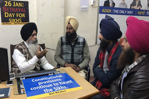 Protest on Jan 26 and Convention on 28 against denial of right to self-determination to communities aspiring statehood : Dal Khalsa
